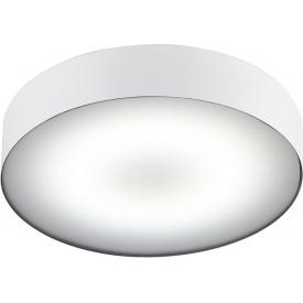 Ring 40 LED white round bathroom ceiling lamp