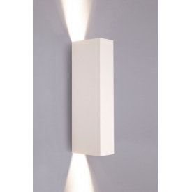 Ambon white wall lamp