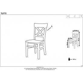 Zamszowe designerskie krzesło do salonu Vigo