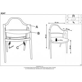 Designerskie tapicerowane krzesło Hals II
