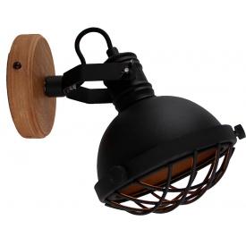 Betonowy kinkiet ścienny Trak LED LoftLight do sypialni. Kolor: szary w cenie 649,00 PLN. Styl industrialny, led.