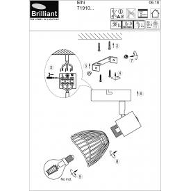 Duża lampa ze sklejki do salonu, holu i jadalni - Diamond 50