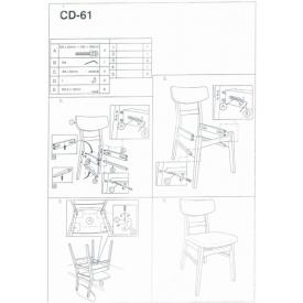 Krzesło z podłokietnikami Malmo