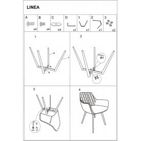 Lama stołowa Lowe Intesi