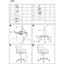 Drewniane krzesło CD-62 Signal