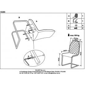 Tapicerowane krzesło MR-SC Signal