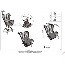 Kris Chair