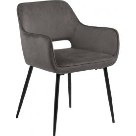 Designerskie Krzesło tapicerowane z podłokietnikami Ranja Ciemno szare Actona do jadalni,kuchni i salonu.