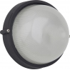 Silvester 18 black round outdoor wall lamp Brilliant