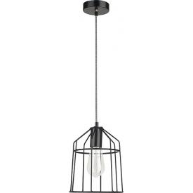 Dekoracyjna Lampa wisząca druciana Hugo 19 czarna do salonu, kuchni i sypialni