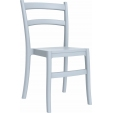 Wicker Wooden Chair