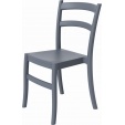 Fotel inspirowany Jajo Chair czarny